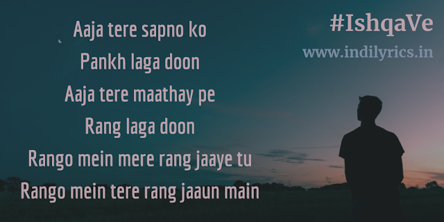 Ishqa Ve | Rahat Fateh Ali Khan ft. Nooran Lal | Full Song Lyrics with English Translation and Real Meaning | Sahir Ali Bagga