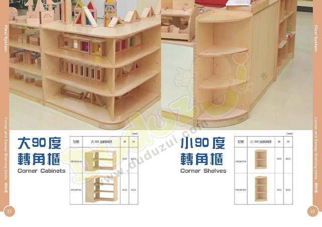 masterkidz furniture 90度轉角櫃
