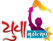 Alirajpur News- अलीराजपुर में युवा उत्सव हेतु आवेदन आमंत्रित