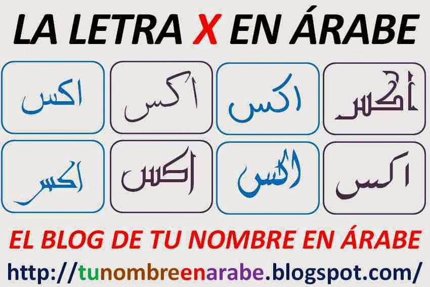 LETRA X EN ARABE TATTOO