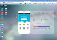 Usare il telefono dal computer con Airmore per iPhone e Android