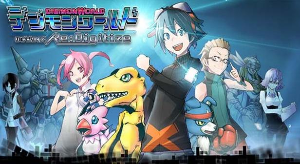 Digimon Re Digitize