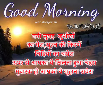 morning wish for friends on whatsapp ke liye good morning wish