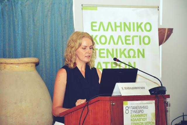 Ομιλία της ιατρού Ελίνας Παπαδοπούλου στο 8ο Πανελλήνιο συνέδριο Γενικών Ιατρών