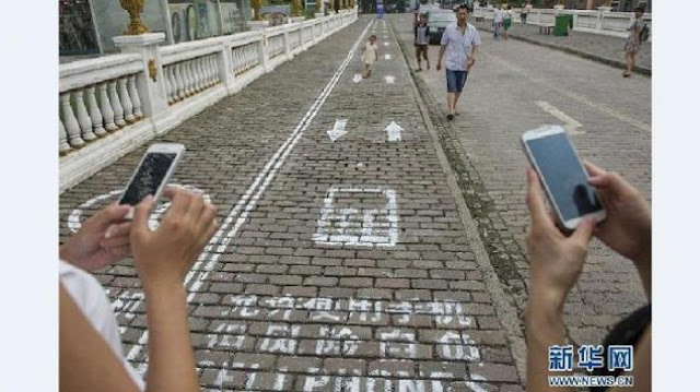 Jalur Khusus Pengguna Ponsel di China - Blog Mas Hendra