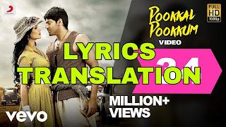 Pookal Pookum Tharunam Lyrics English   With Translation   - Madharasapattinam