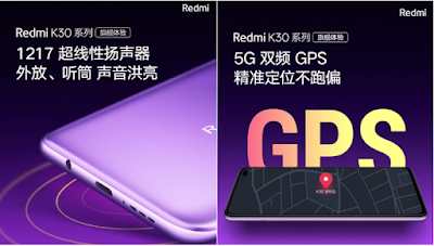 Redmi K30 Retail Box Leaked, Dual-Frequency GPS Support, 3.5mm Headphone Jack support approved.