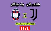 نتيجة مباراة يوفنتوس وكروتوني اليوم 17-10-2020 الدوري الايطالي