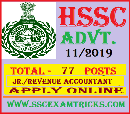 HSSC Accountant Recruitment