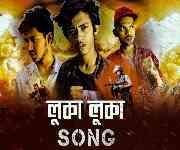 দেখলে পুলিশরে সবাই লুকা | Quarantine Funny song | New Song | Autanu Vines | Bangla new song 2020