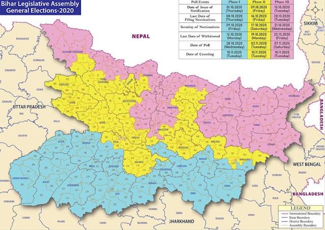 बिहार के चुनाव  28 Oct, 2020 –  7 Nov, 2020 के बीच होंगे। जो की तीन चरण में होंगे।