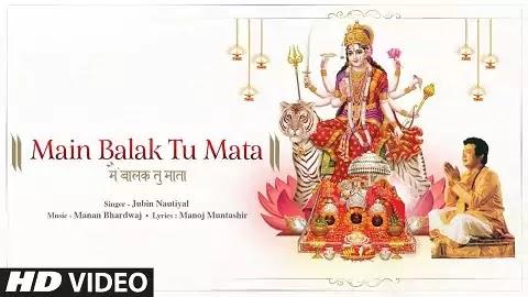 Main Balak Tu Mata मैं बालक तु माता Lyrics | Jubin