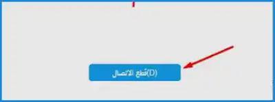 مشاركة الملفات في شير ات