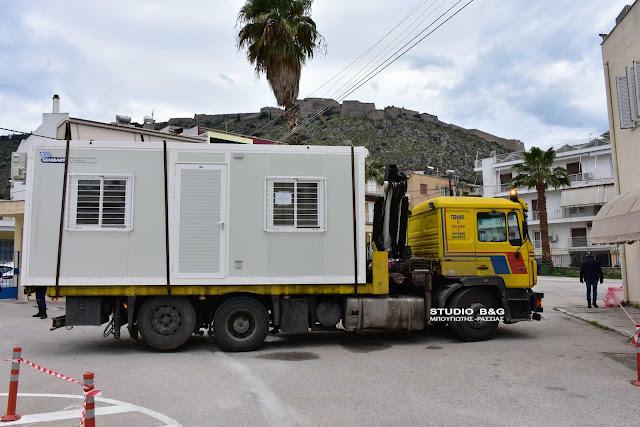 Παράδοση isobox από την Περιφέρεια Πελοποννήσου και στο Νοσοκομείο Ναυπλίου (βίντεο)