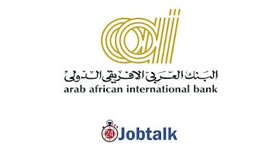 تدريب البنك العربي الافريقي