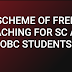 SCHEME OF FREE COACHING FOR SC AND OBC STUDENTS APPLY NOW