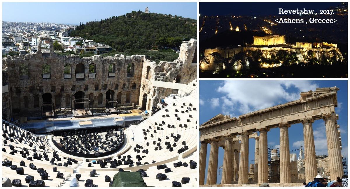 [希臘九天自由行](1)總整理-行程規劃、交通攻略、必去景點推薦、花費   嘻遊記