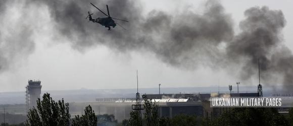 Ukrainian Military Pages - Початок битви за ДАП. Спогади спецпризначенця