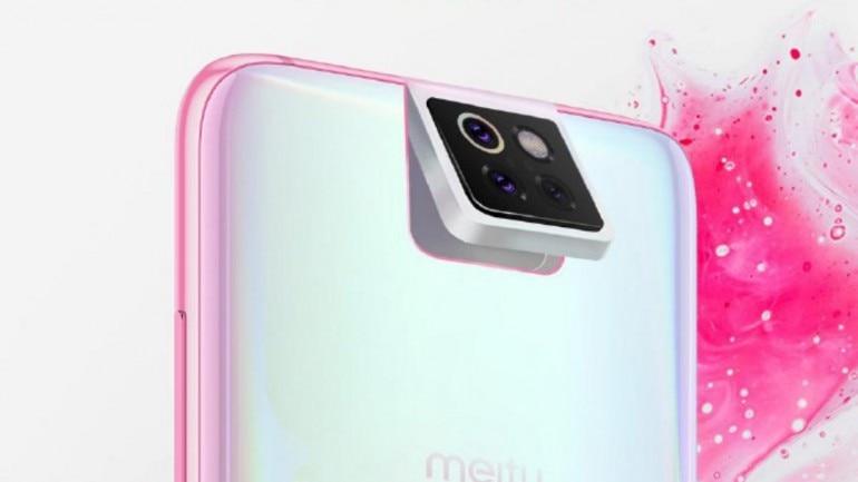 xiaomi phone flip 0