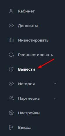 Регистрация в BitLuc 5