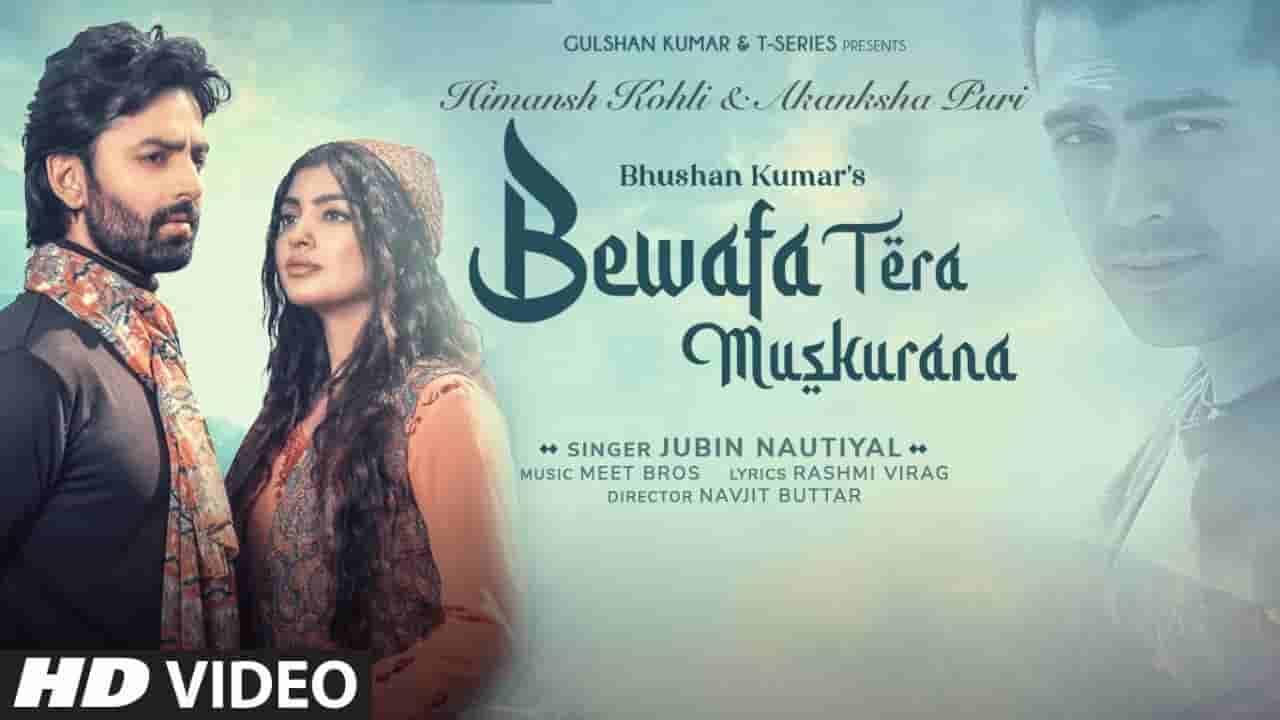Bewafa tera muskurana lyrics Jubin Nautiyal Hindi Song