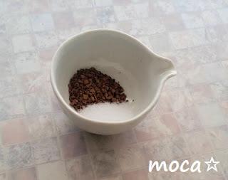 耐熱容器 インスタントコーヒー 砂糖
