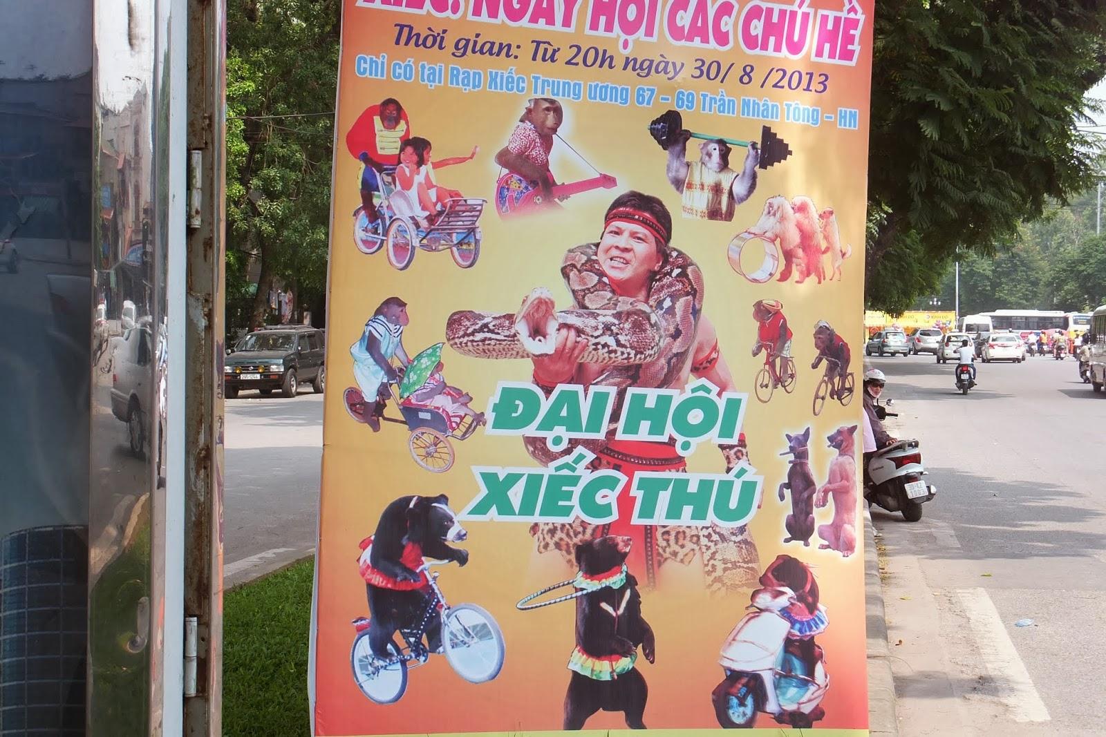 hanoi-circus-ad ハノイサーカス広告:蛇使い