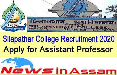 Silapathar College Recruitment 2020