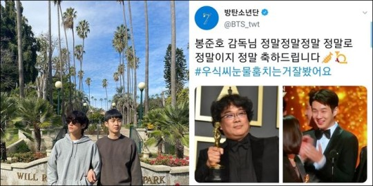 BTS V celebrated his friend, Choi Woo-sik for the Academy Awards