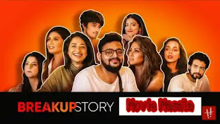 Breakup Story Bengali webseries Hoichoi Story Star Cast Review