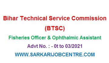 Bihar BTSC Recruitment 2021 Notification 584 Vacancies Apply Online Form