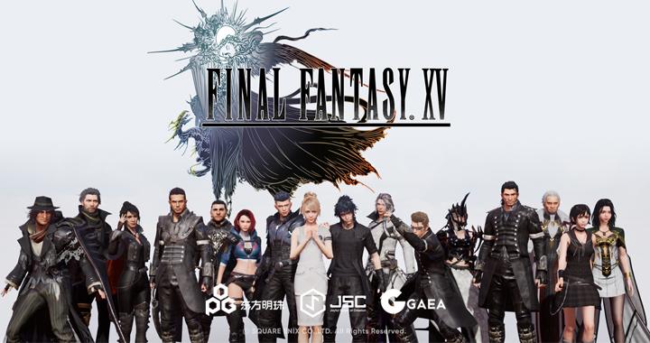 Square Enix Garap Game RPG Mobile Berdasarkan Final Fantasy XV