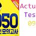 Listening TOEIC 950 Practice Test Volume 1 - Test 09