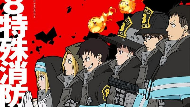 fire force anime summer 2019