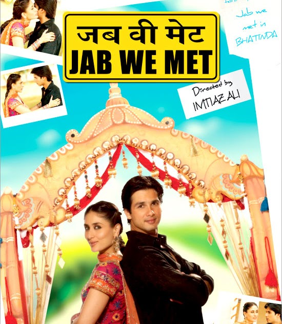 Ye Iahq Nhi Asaan By Aonu Nigam: Free Indian Karaoke Tracks: Jab We Met