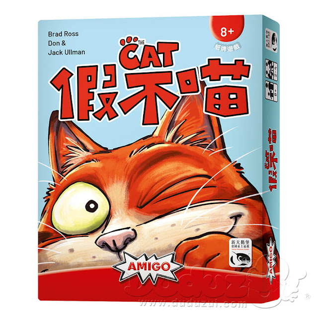 THE CAT 假不喵
