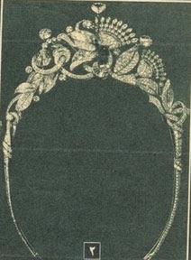 diamond peacock tiara queen farida egypt