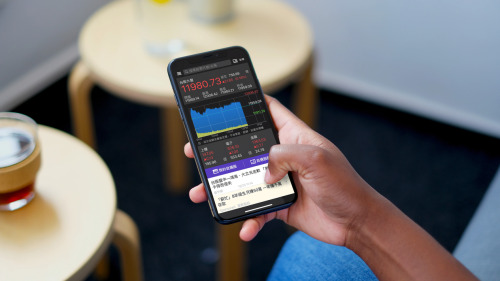 Adm廣告雜誌 Digital x Creative: Yahoo奇摩股市App公佈2019第四季及年度財經榜單