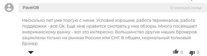 Фридом Финанс отзывы клиентов