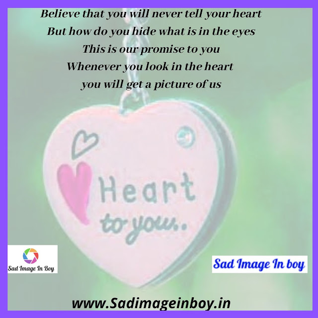 Beautiful Hearts love Images Download   heart touching love images   beautiful heart images