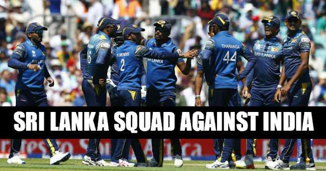Sri Lanka Squad against India for Test, ODI and T20 2017