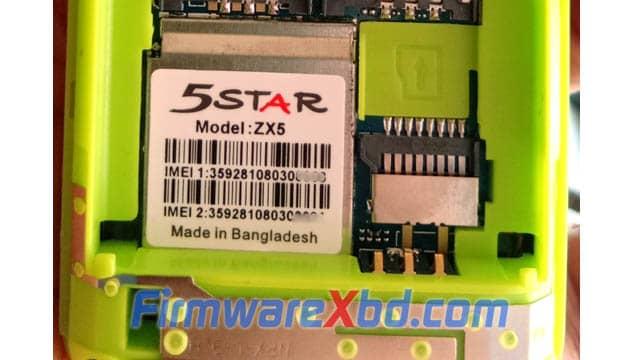 5Star ZX5 6531E Flash File Download