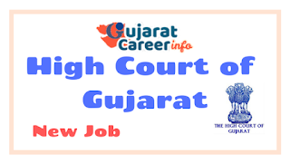 Gujarat Jobs, Talati Jobs, Gramsevak bharti