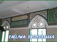 Jasa Lukisan Kaligrafi Pondok Pesantren Bogor