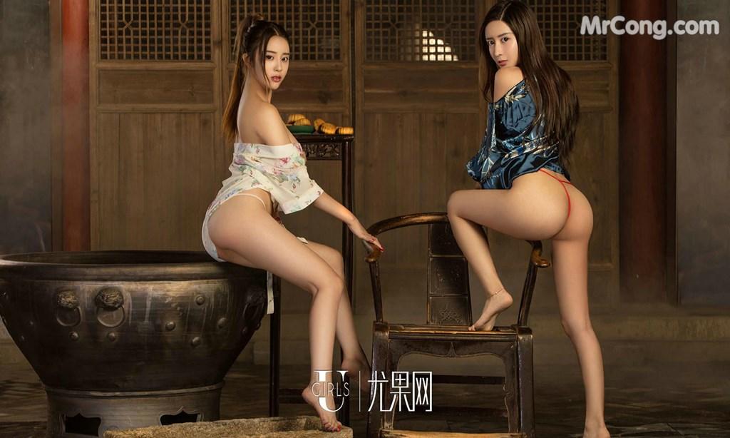 Image UGIRLS-Ai-You-Wu-App-No.868-Zhao-Zhi-Yan-Xiao-Hui-MrCong.com-028 in post UGIRLS – Ai You Wu App No.868: Người mẫu Zhao Zhi Yan (赵智妍) và Xiao Hui (筱慧) (40 ảnh)