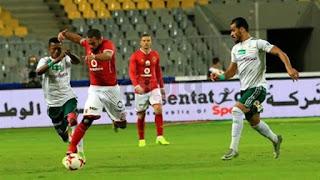مباراة الاهلي والمصري بث مباشر Al Ahly vs Al Masry Live اليوم 7-8-2018