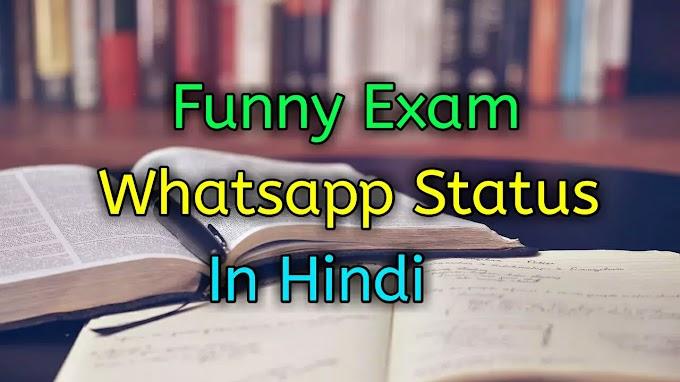 25+ Best Funny Exam Whatsapp Status In Hindi