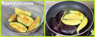 Easy Eggplant Curry Recipe step 1