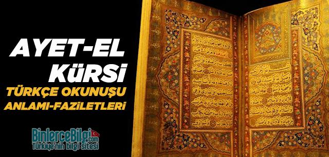 Ayetel Kürsi Türkçe, Arapça Okunuşu, Anlamı, Faziletleri
