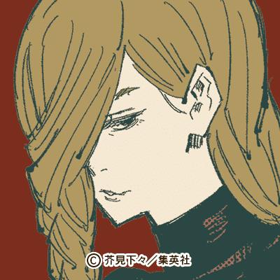 呪術廻戦 冥冥(めいめい)